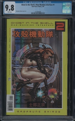 Picture of GHOST IN THE SHELL 2 MAN-MACHINE INTERFACE #1 CGC 9.8 NM/MT WP
