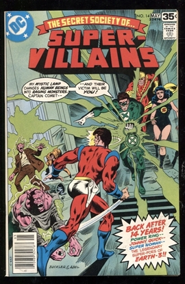 Picture of SECRET SOCIETY OF SUPER VILLAINS (1976) #14 9.0 VF/NM