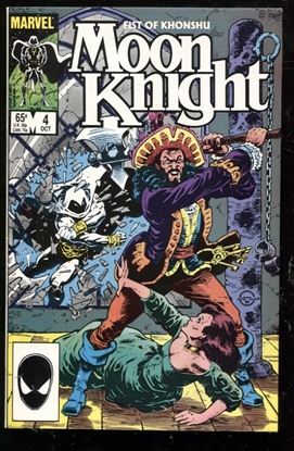 Picture of MOON KNIGHT (1985) #4 9.8 NM/MT