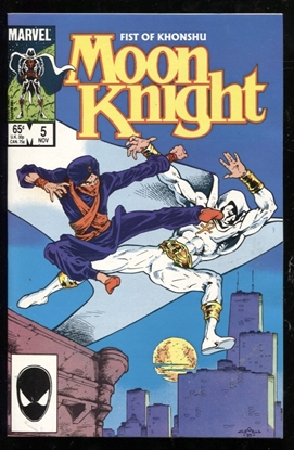 Picture of MOON KNIGHT (1985) #5 9.6 NM+