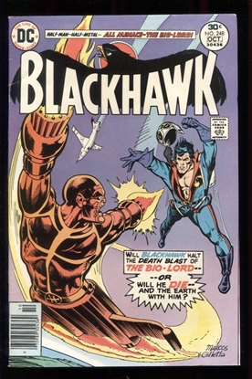 Picture of BLACKHAWK (1957) #248 6.5 FN+